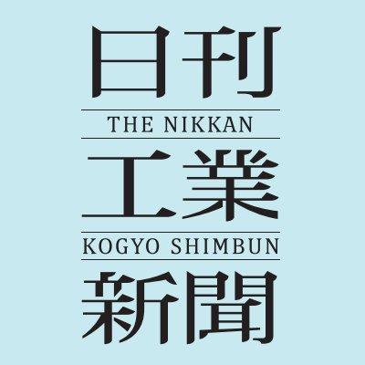 tsushin kogyo shimbun Logo