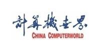 china-computerworld-logo