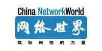 china-network-world-logo