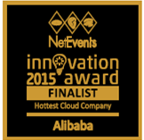 Hottest Cloud Company Finalist - Alibaba
