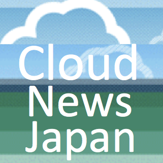 Cloud News Japan Logo