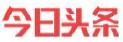 Today's Headlines Logo