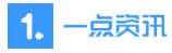 Yidianzixun Logo